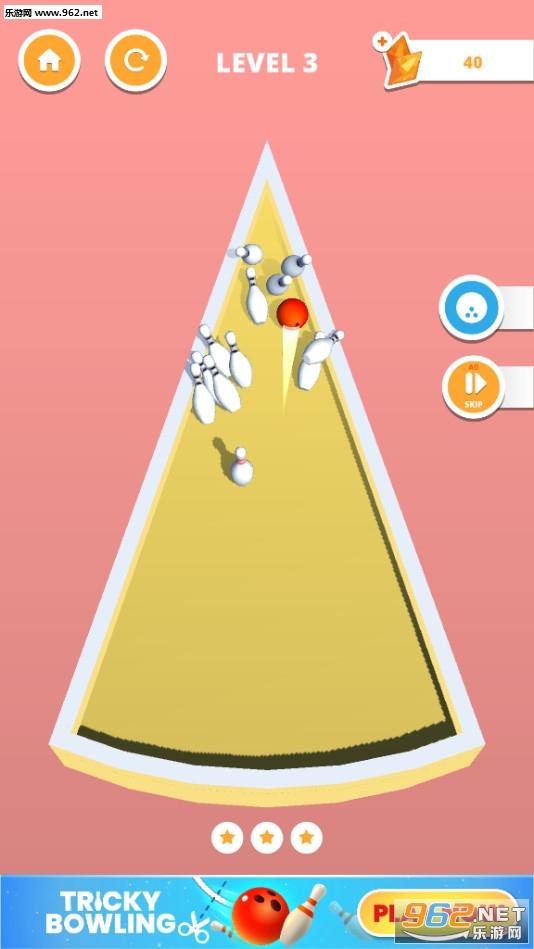 弹射保龄球游戏安卓版v1.0.2截图4