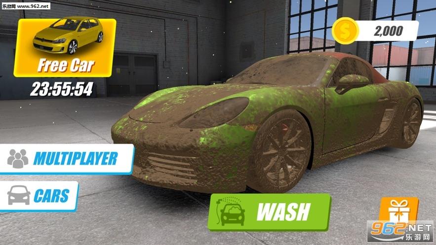 我洗车贼6官方版v1.0_截图0
