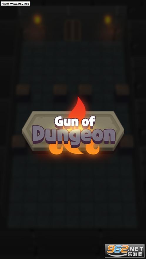 Gun of Dungeon官方版v1.0_截图3