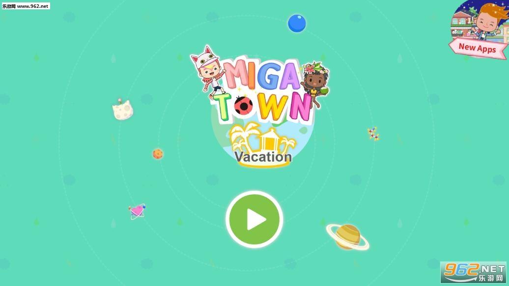 米加镇的假期完整版v1.3_截图2