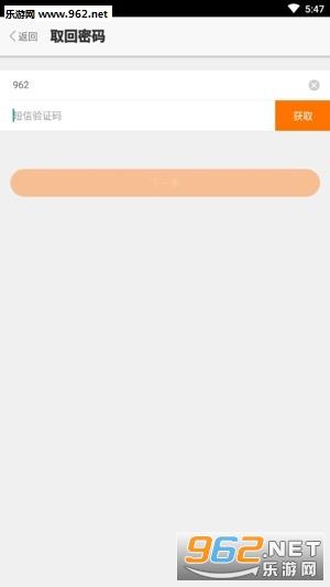 米乐兔app最新版v1.3.10_截图1
