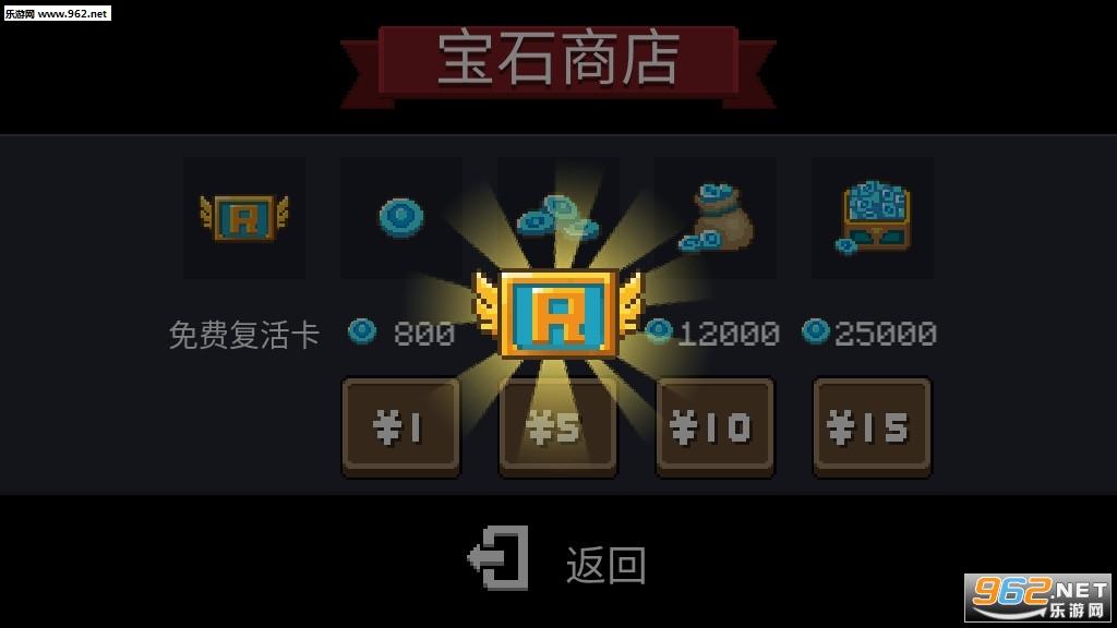 元气骑士2.5.1破解版熊孩子v2.5.1截图0