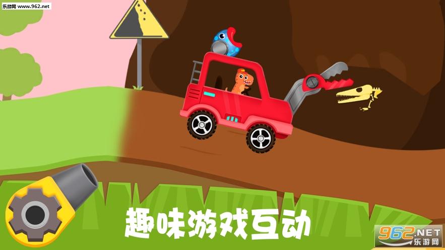 怪兽挖掘机卡车驾驶游戏官方版v1.0_截图1