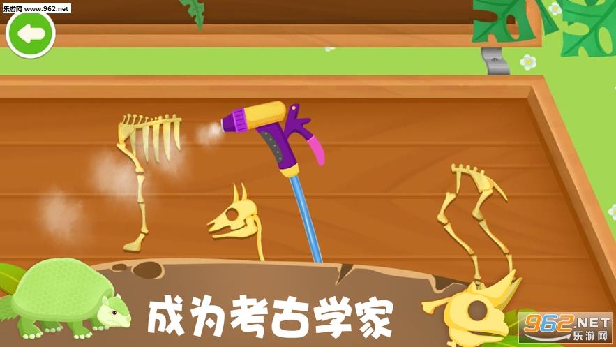 怪兽挖掘机卡车驾驶游戏官方版v1.0_截图2