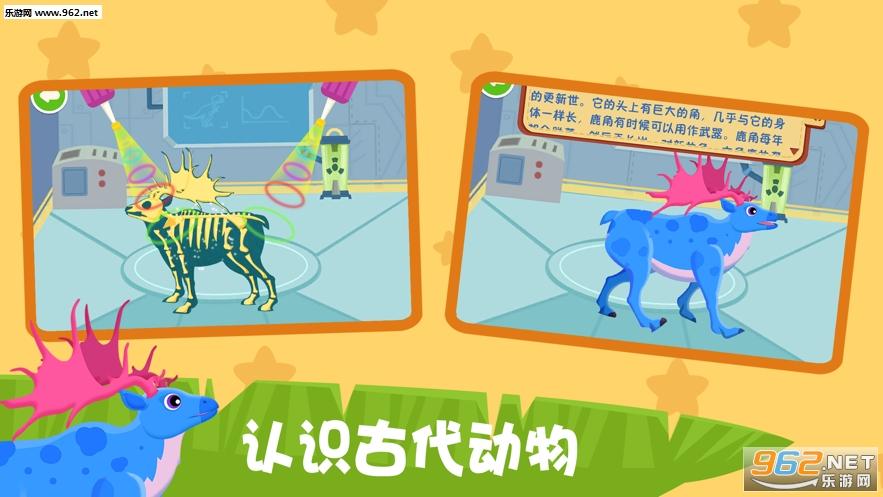 怪兽挖掘机卡车驾驶游戏官方版v1.0_截图3