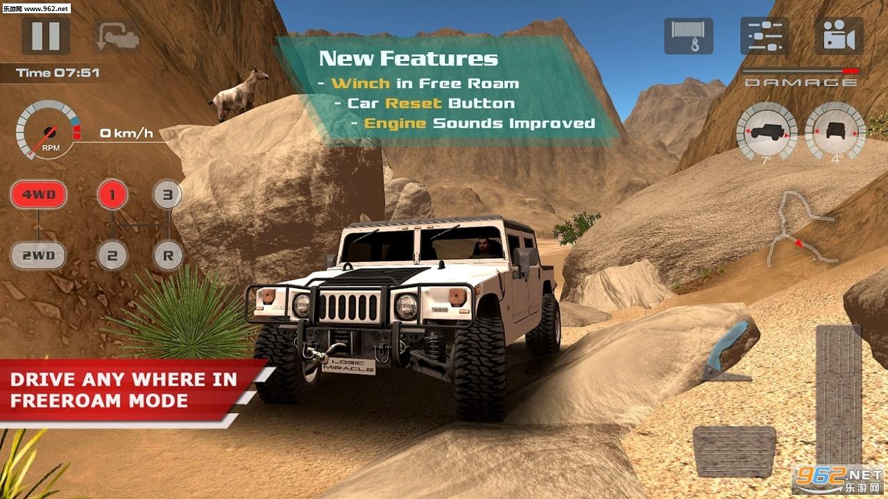 越野驱动沙漠最新破解版v1.0.9_截图1