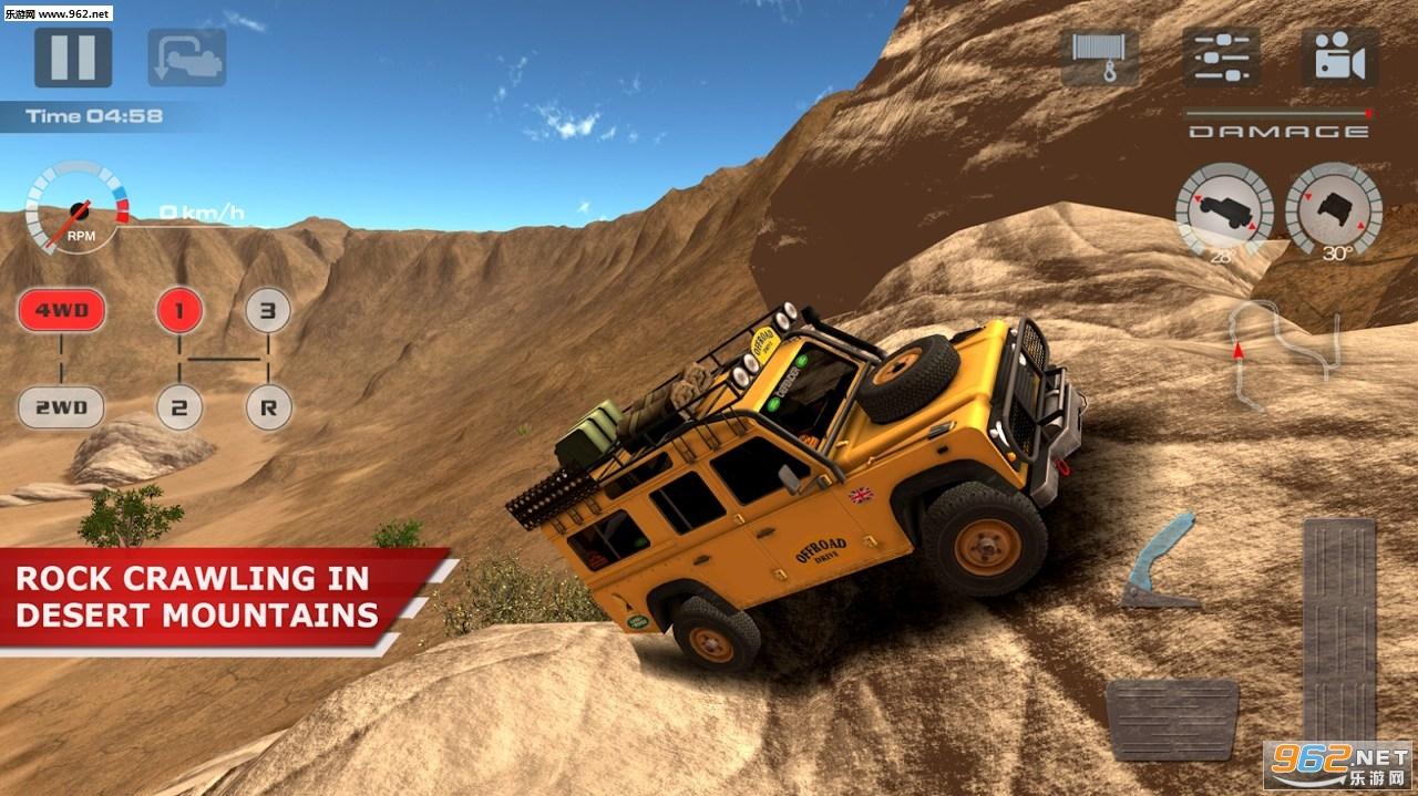 越野驱动沙漠最新破解版v1.0.9_截图3