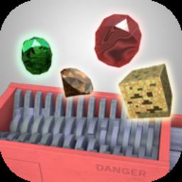 矿石粉碎机安卓版v0.1