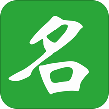 宝名阁起名取名免费起名appv1.01