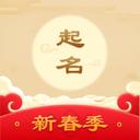 宝宝吉祥起名大全appv1.1.7
