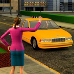 出租车驾驶模拟器游戏v1.0.1