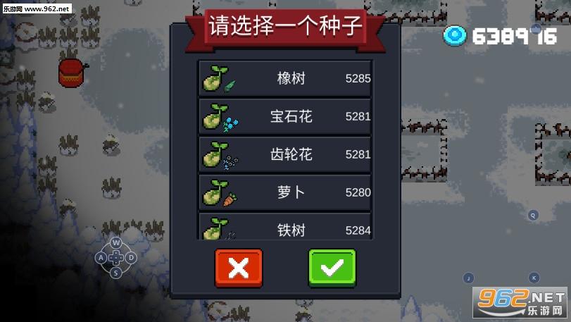 元气骑士2.5.1破解版无限蓝_截图2