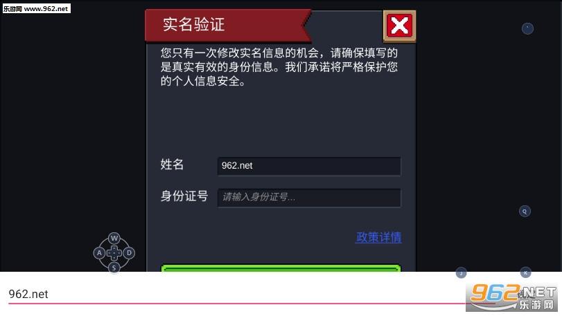 元气骑士2.5.1破解版无限蓝_截图4