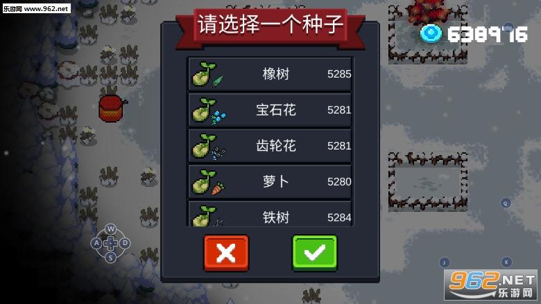 元气骑士3.1终极无敌破解版截图1