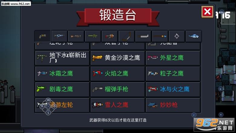 元气骑士破解版国际服v2.5.1_截图3