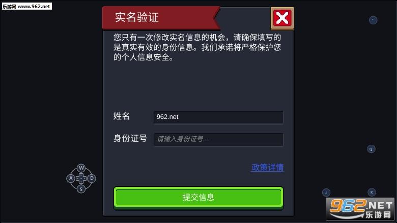 元气骑士3.2终极无敌破解版_截图4