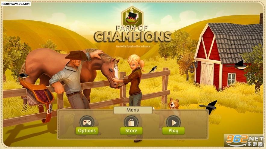 冠军农场游戏官方版v1.0_截图0
