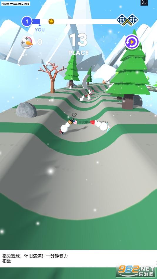 雪人竞赛3D安卓版v1.0.8截图2
