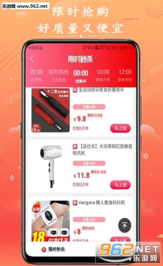 领券么app购物赚钱v1.0 手机版截图3