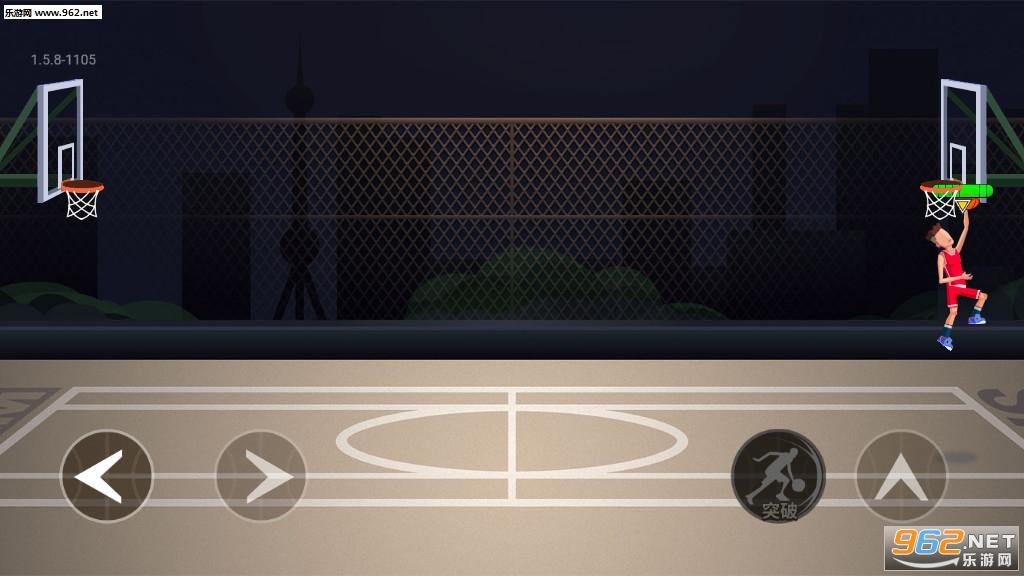 单挑篮球最新安卓版v1.8.3截图1