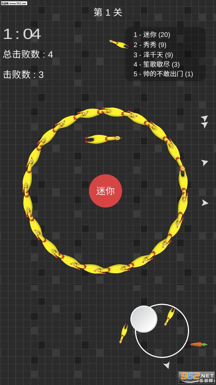 迷你玩具消消乐红包版v1.0.2截图0