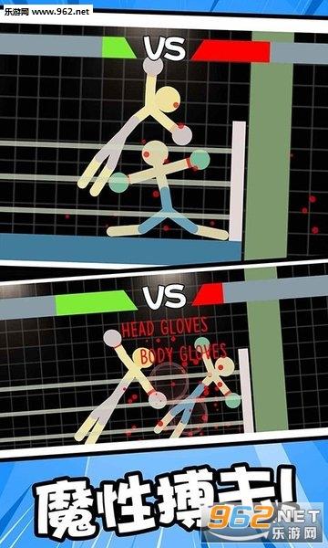 火柴人格斗吧安卓版v1.0.5截图1