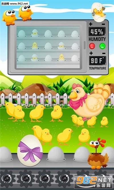 母鸡下蛋红包版v1.0 安卓版截图1