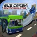 巴士碰撞特技模拟器破解版(含数据包)v1