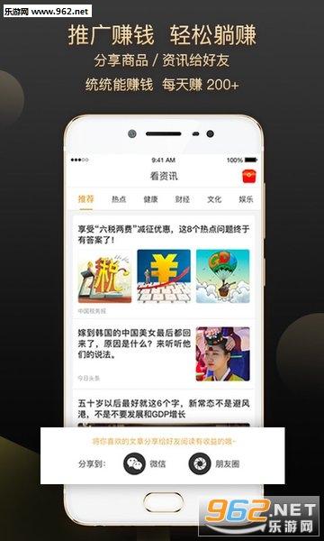 桃小橙省钱赚钱APPv3.0.4截图1