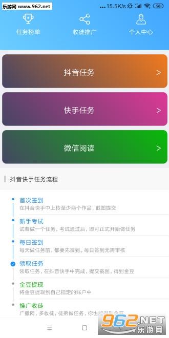 攒攒app官方版v1.0.53_截图1