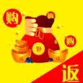 返利福购app