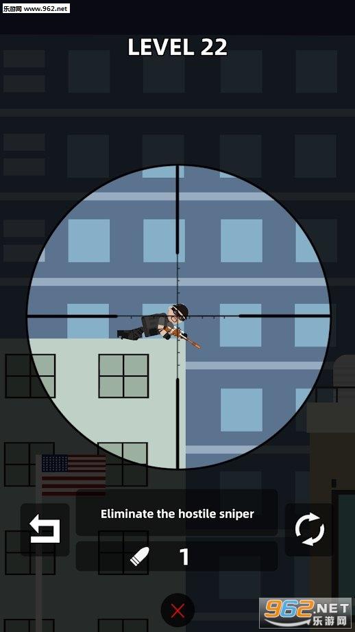 刺客射击安卓版v1.0_截图1