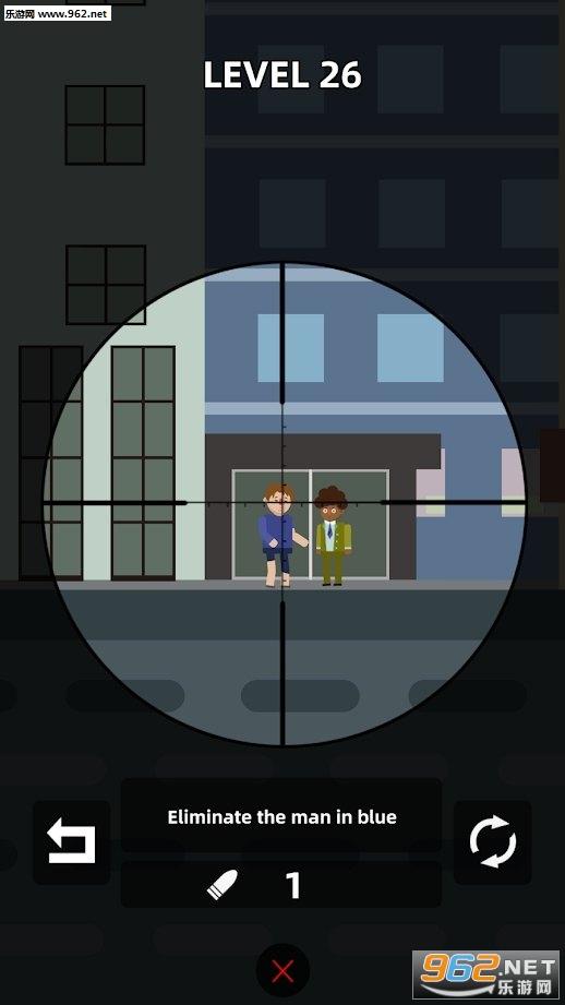 刺客射击安卓版v1.0_截图0