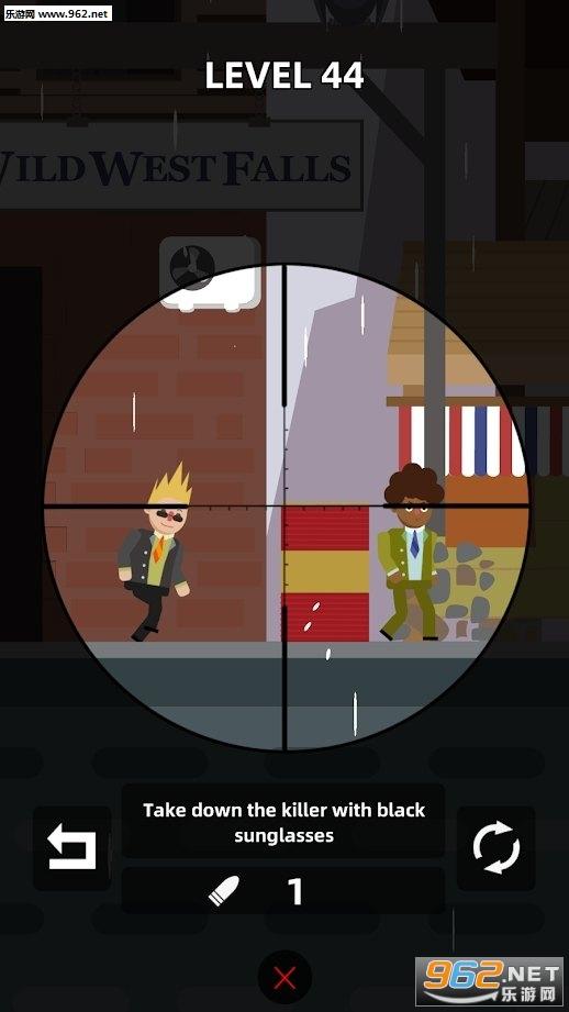 刺客射击安卓版v1.0_截图2