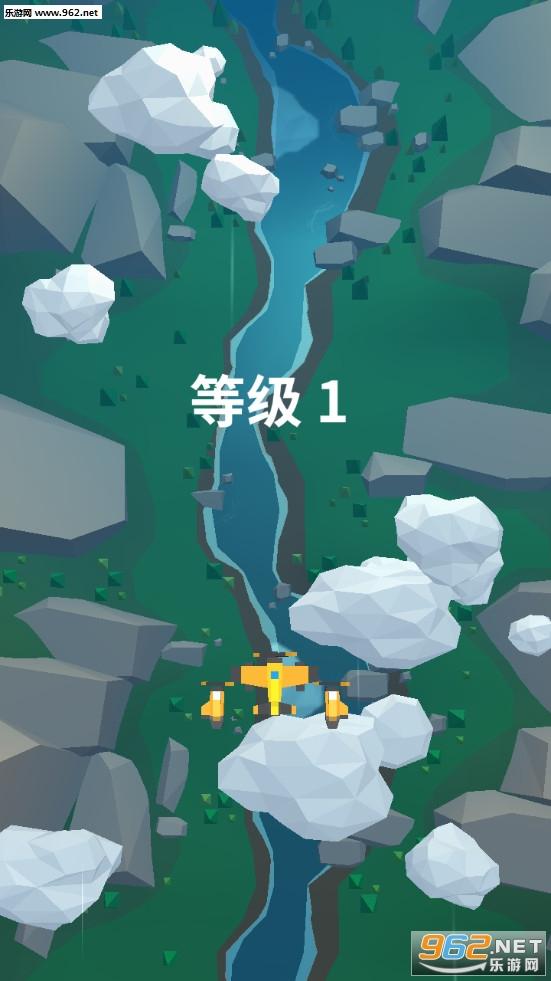 燃烧天空空战2020游戏v1.0.1截图6