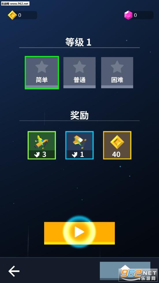 燃烧天空空战2020游戏v1.0.1截图7