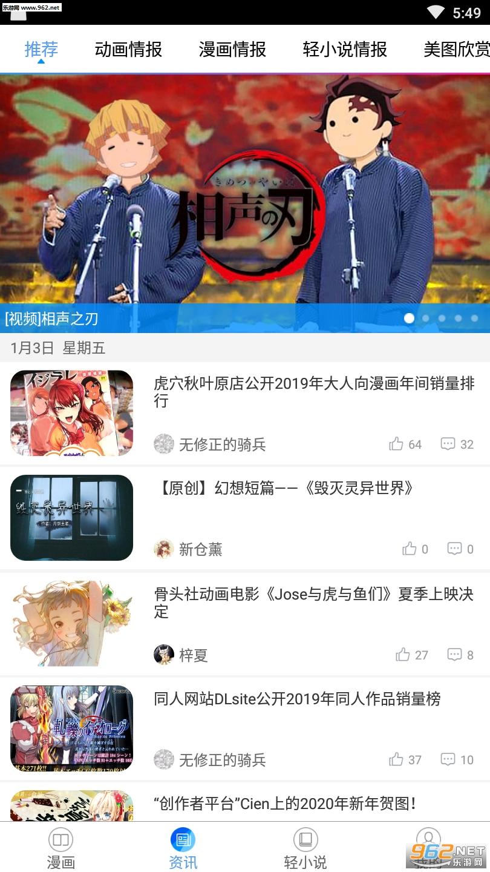 青草免费漫画手机版v8.4.3_截图1