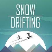 漂移滑雪游戏v1.7