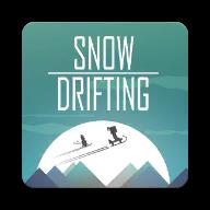 Snow Drifting游戏v1.7