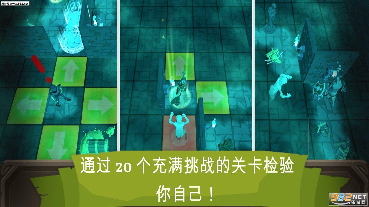 进入地下城中文版v1.0.022_截图1
