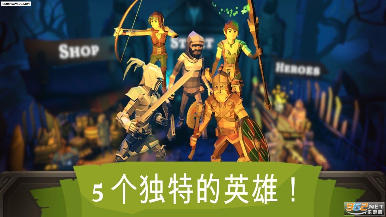 进入地下城中文版v1.0.022_截图3