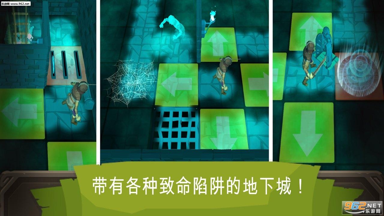 进入地下城中文版v1.0.022_截图4