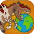 史前恐龙破坏手游v0.2