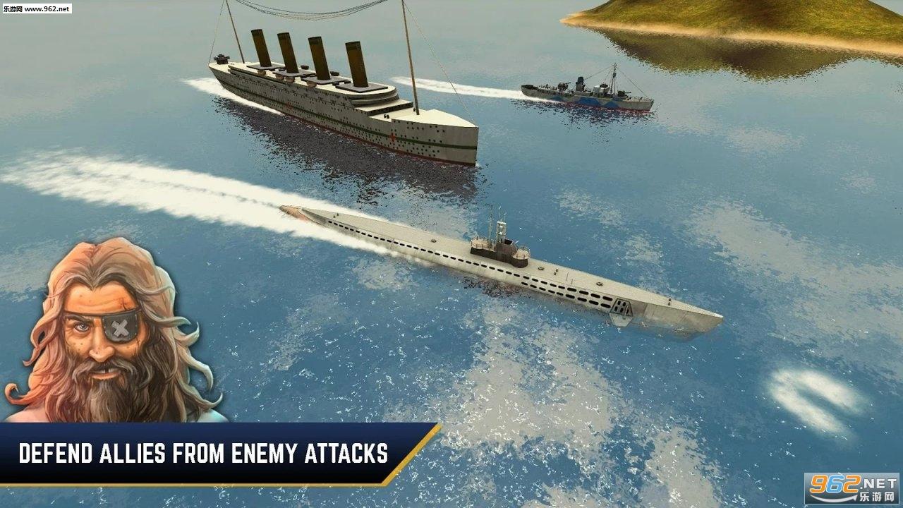 敌方水域潜艇与战舰中文版v1.139截图1