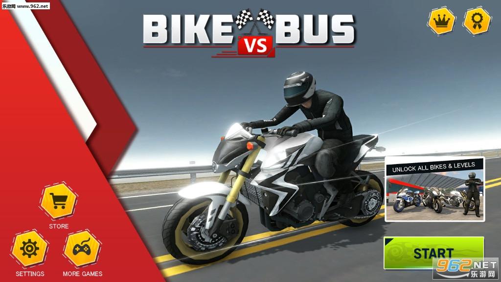 摩托VS巴士安卓版v1.2_截�D0