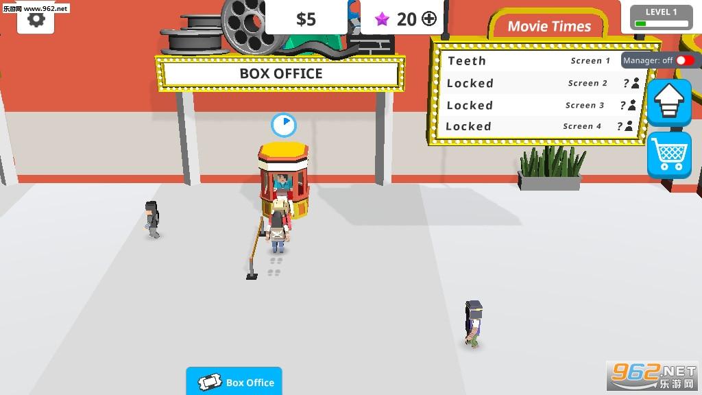 放置点击电影院最新版v1.1.0截图0