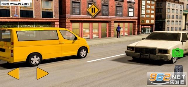 令人兴奋的出租车司机手游v1.0截图0