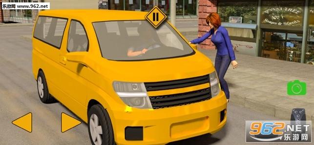 令人兴奋的出租车司机手游v1.0截图1
