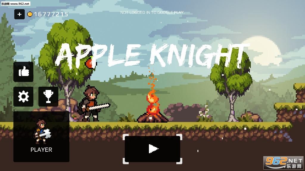 苹果骑士最新破解版v1.9.3截图0