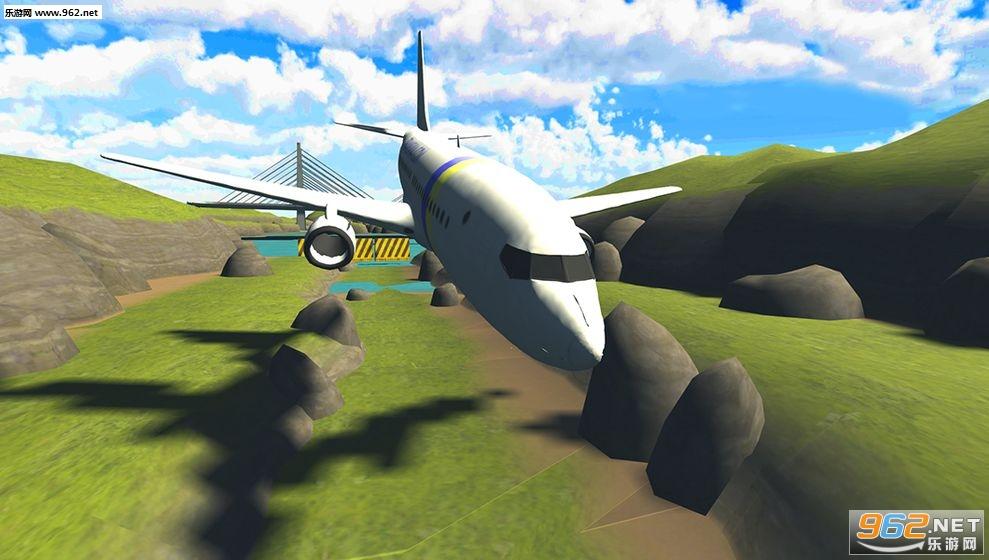 机长模拟器3D游戏截图1